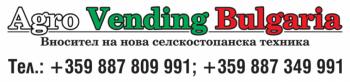 Агро Вендинг България